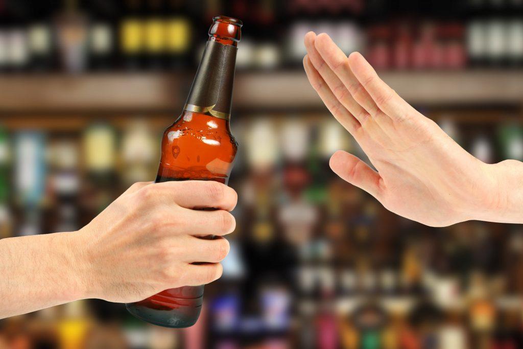 алкохолна детоксикация